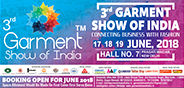 Garment Show Of India 2018