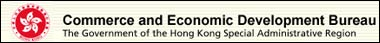 Commerce and Economic Development Bureau, Govt of Hong Kong Special Administrative Region
