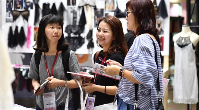 What was the theme of the recent Interfiliere Hong Kong?