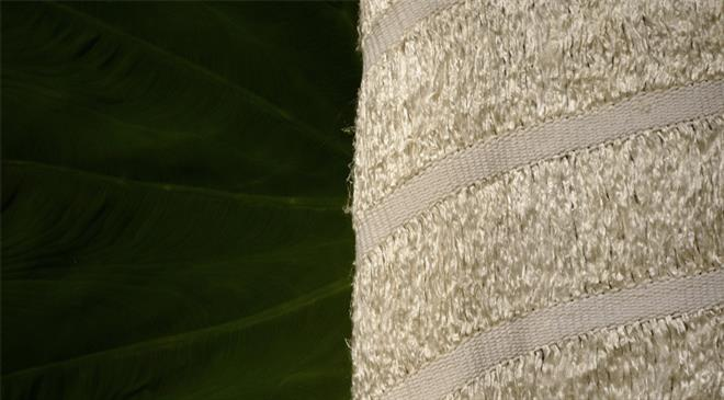Can you tell us a little bit about primitive silk? How is it different from organic silk?
