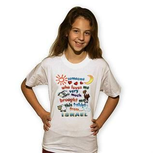 100% Cotton, Polyester/Cotton , Age group : 4 - 10 years