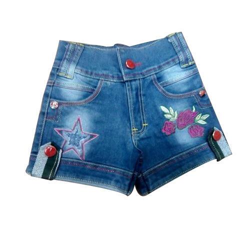 Designer Denim Shorts For Women