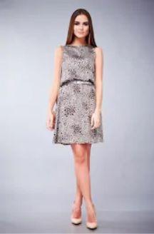 Party Designer Dresses