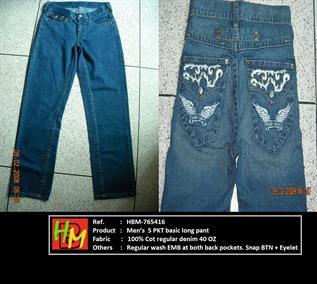 Men's 5 Pocket Cotton Denim Jeans