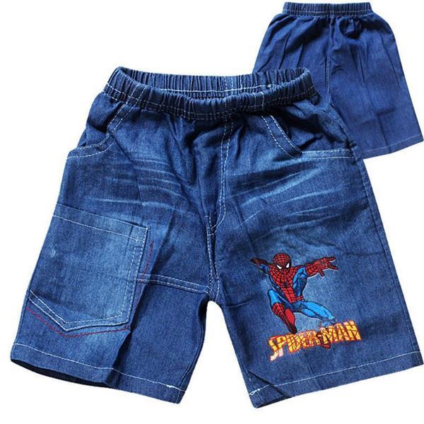 Kids Stylish Denim Wear