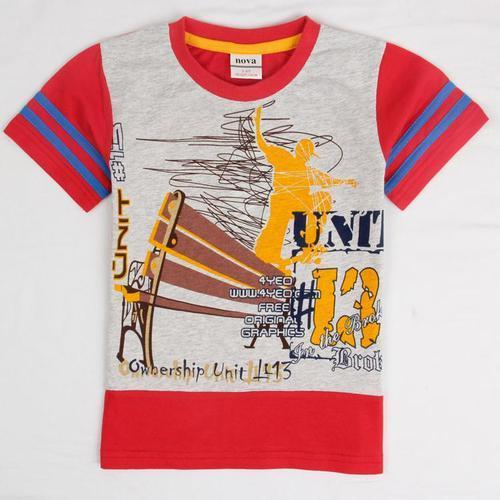 Kids Stylish Printed T-Shirt