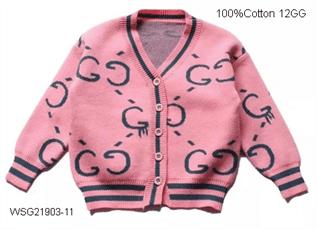 Kids Stylish Sweater