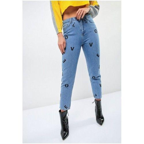 Women's Printed Jeans Pants