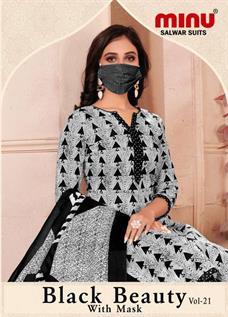 Party Wear Salwar Set With Mask