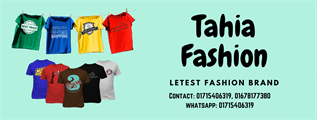 Men's Stylish T Shirts