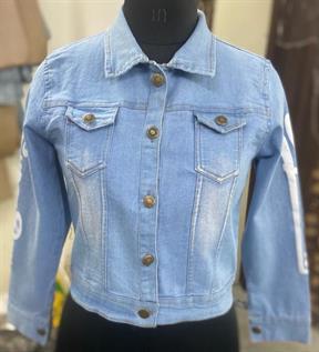 Ladies Denim Jackets