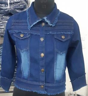Stylish Denim Jackets
