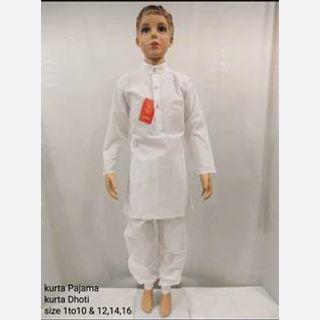 Kids Pure Cotton Kurta Pajama Set