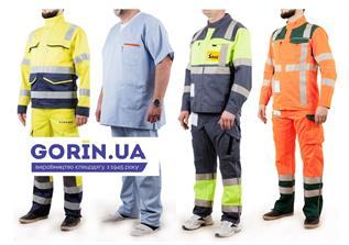 Men's Work Wear