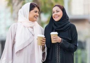 Ladies Abaya Wear