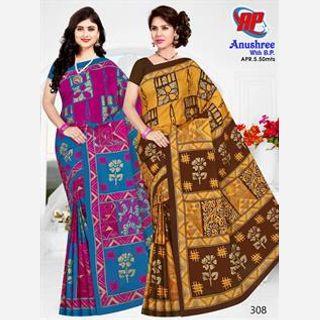 Women's Cotton Printed Sarees