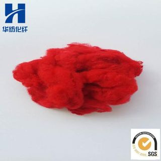 Recycled Solid Polyester Staple Fiber