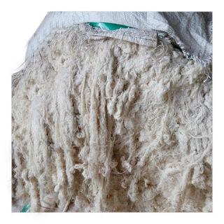 Cotton Hard Waste Fibre