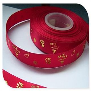 For Garments, 20 MM, 100% Polyester