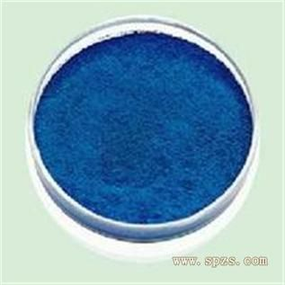 For dyeing, Blue Powder