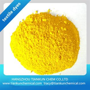 Used for heat transfer printing ink and digital ink-jet, Micropowder red, yellow powder