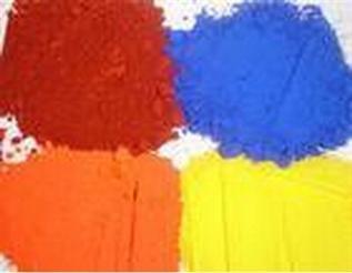 Disperse yellow 211 200%, yellow grain