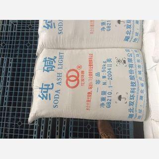 Soda Ash-Processing Chemicals