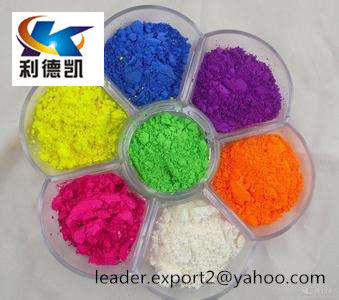 Disperse Dyes-Dyes
