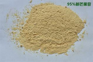 Anticorrosive Chemical Suppliers