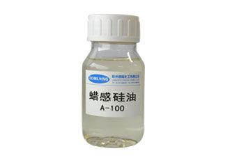 Hydrophilic Silicone Hydrophilic Silicone Emulsion
