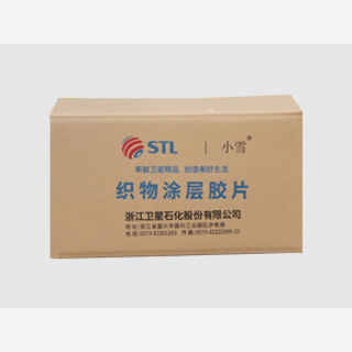 Textile Coatings Chemical