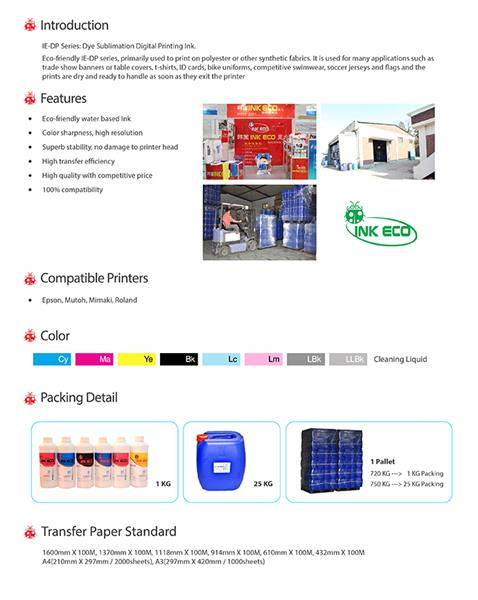 Dye Sublimation Printing Ink