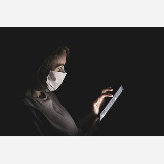 Disposable Surgical Face Masks