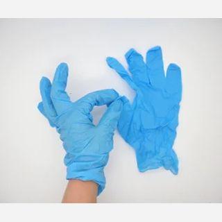 Powdered Free Gloves
