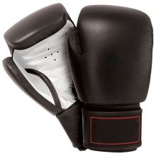 Leather Boxing Gloves Suppliers - Wholesale Manufacturers