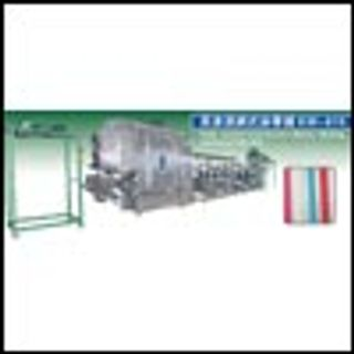 Continuous Dyeing Machine