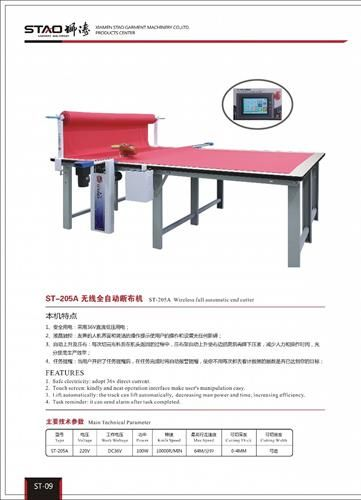 ST-205A Full Automatic End Cutter-Spec