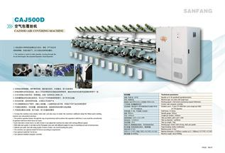 Air Covering Machine