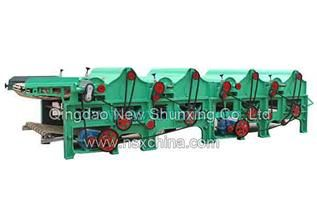 Textile Cleaning Machine