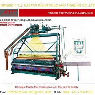 pp woven mat jacquard weaving machine
