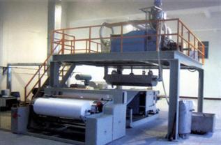 meltblown nonwoven fabric making machine