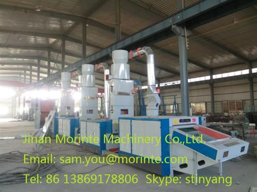 New Type Fiber Opening Machine