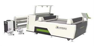 Cutting Equipments-Equipments