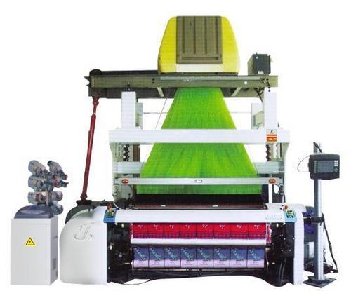 Woven Label Making Machine
