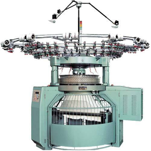 Knitting Mill