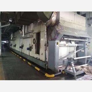 Secondhand Steaming Machine