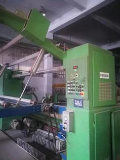Secondhand Stenter Machine