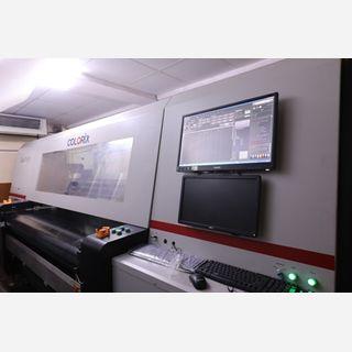 FabPro Printing Machine