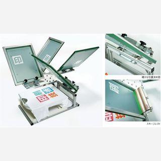 Mono-Color Printer