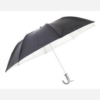 Plain Silver Umbrella